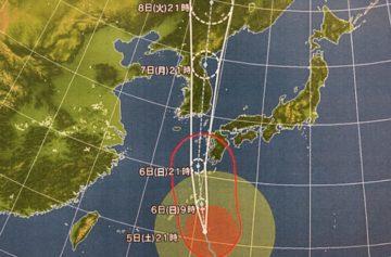 台風10号接近中です。
